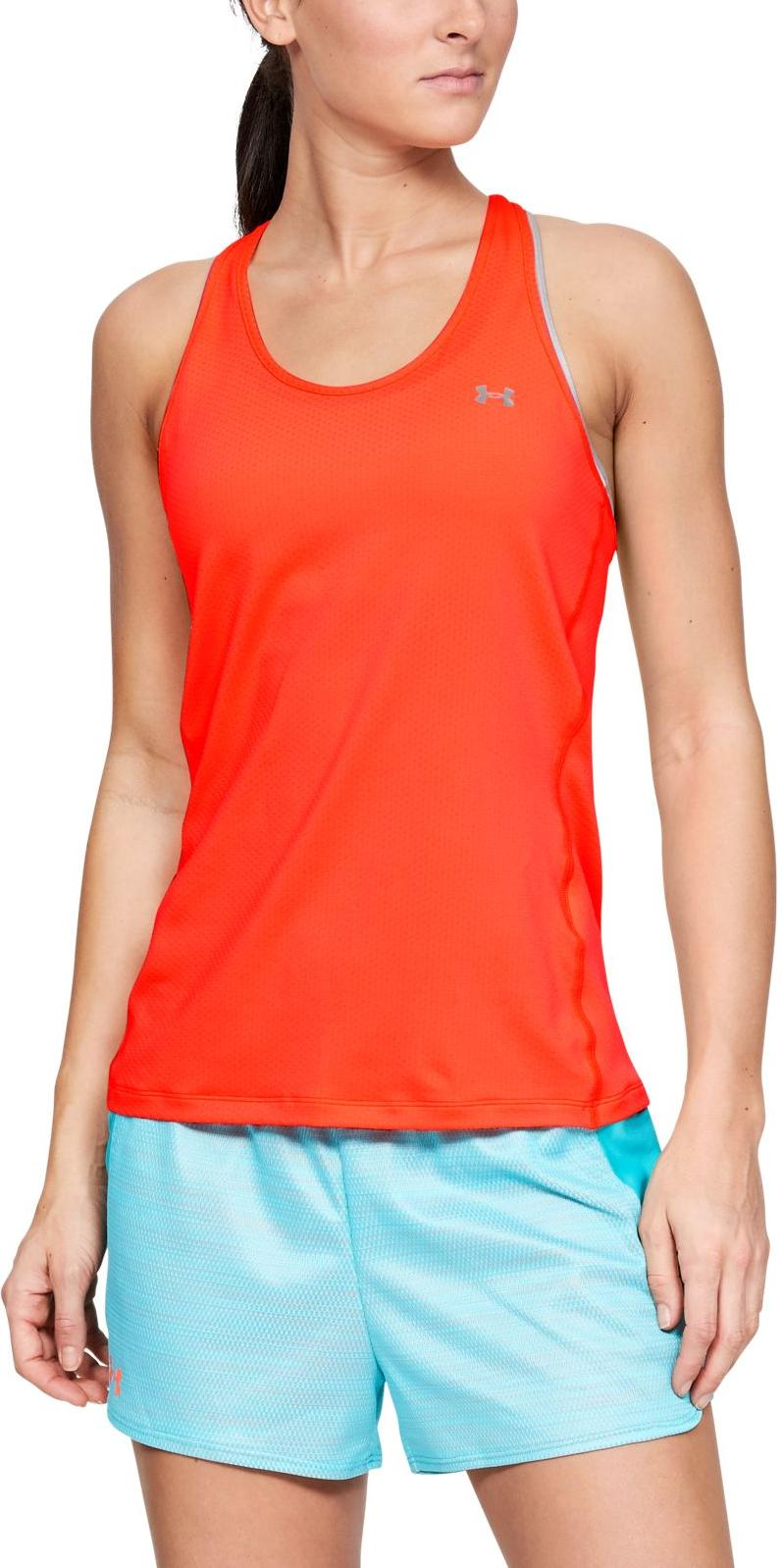 Under Armour UA HG Armour Racer Tank Atléta trikó